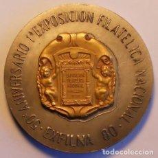 Medallas temáticas: MEDALLA - 50 ANIVERSARIO 1ª EXPOSICIÓN FILATÉLICA NACIONAL - EXFILNA 80 - BARCELONA - VALLMITJANA. Lote 73027583