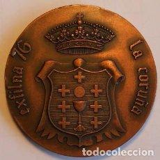 Medallas temáticas: MEDALLA - EXFILNA LA CORUÑA 76 - 1976 - SIN CAJA - FILATELIA. Lote 73030839