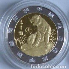 Medallas temáticas: MUY BONITA MONEDA PLATA DEL HOROSCOPO CHINO EL TIGRE EN SU CAPSULA DE PROTECCION. Lote 74233255