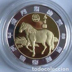 Medallas temáticas: MUY BONITA MONEDA PLATA DEL HOROSCOPO CHINO EL CABALLO EN SU CAPSULA DE PROTECCION. Lote 74233423
