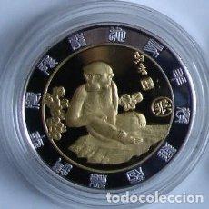Medallas temáticas: MUY BONITA MONEDA PLATA DEL HOROSCOPO CHINO EL MONO EN SU CAPSULA DE PROTECCION Y CERTIFICADO. Lote 74233739