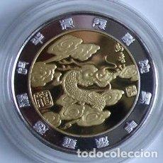 Medallas temáticas: MUY BONITA MONEDA PLATA DEL HOROSCOPO CHINO EL DRAGON EN SU CAPSULA DE PROTECCION Y CERTIFICADO. Lote 74234063