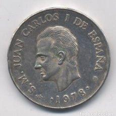 Medallas temáticas: MEDALLA DE S.M.JUAN CARLOS I-VISITA OFICIAL A MEXICO-1978-PLATA. Lote 74643411