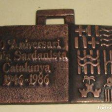 Medallas temáticas: MEDALLA TEMA SARDANA 40 ANIVERSARI COBLA SARDANISTA CATALUNYA 1946 1986. Lote 79086321