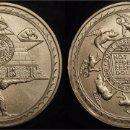 Medallas temáticas: MONEDA PIRAMIDE DE LA DEUDA, DANIEL CARR, USA, EDICION LIMITADA 107 PIEZAS 1 OZ PLATA 999. Lote 81152364