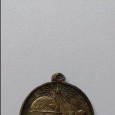 Medallas temáticas: MEDALLA PREMIO A LA APLICACION CON SIMBOLOS MASONICOS DE 2,6 CMS DE DIAMETRO. Lote 81795664