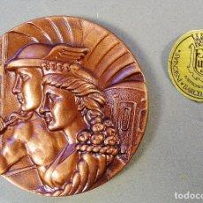 Medallas temáticas: MEDALLA 50 ANIVERSARIO F.C. METROPOLITANO DE BARCELONA. (1924-1974). EN SU FUNDA ORIGINAL. EBC +.. Lote 83244988