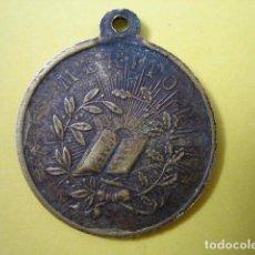 Medallas temáticas: PEQUEÑA MEDALLA AL MÉRITO ESCOLAR. Lote 90856840