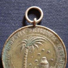Medallas temáticas: COLEGIO SAN JOSE, VALENCIA, 35 MM. ANTIGUA MEDALLA DE DISTINCION ESCOLAR.. Lote 93640544