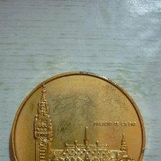 Medallas temáticas: HOLANDA MIEMBRO DE LA C.E.E. DESDE 1958. Lote 94496122