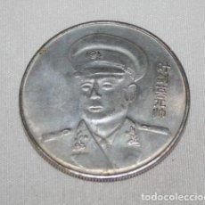 Medallas temáticas: MONEDA O MEDALLA CHINA A IDENTIFICAR. Lote 94531754