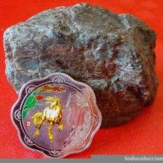 Medallas temáticas: MONEDA CHINA CONMEMORATIVA - AÑO DEL CABALLO - COLOREADA. Lote 124451550