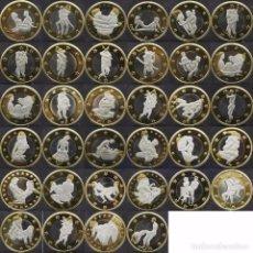 Medallas temáticas: COLECCION 34 MONEDAS DE 6 EUROS CONMEMORATIVAS POSTURAS KAMASUTRA - KAMA SUTRA - BAÑO ORO (1). Lote 150365614