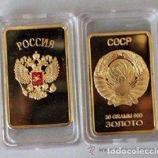 Medallas temáticas: LINGOTE ORO 24KT RUSIA URRS CCCP. Lote 152563488