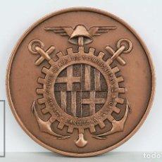Medallas temáticas: MEDALLA DEL COLEGIO OFICIAL DE AGENTES COMISIONISTAS DE ADUANAS DE BARCELONA - DIÁMETRO 5 CM. Lote 95663567
