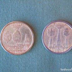 Medallas temáticas: 2 MONEDAS CONMEMORATIVAS DE LAS BODAS DE LAS INFANTAS DE ESPAÑA. ELENA Y CRISTINA. . Lote 97730435