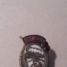 Medallas temáticas: FERROCARRIL - ANTIGUA MEDALLA ESMALTADA RELACIONADA CON FERROCARRIL CREEMOS QUE DEBE SER RUSA - . Lote 98189159