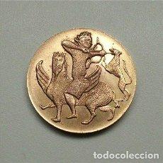 Medallas temáticas: MEDALLA DEL MUSEO DE BULGARIA, REPRESENTANDO UNA IMAGEN DE UN VASO DEL SIGLO IX. Lote 99250187