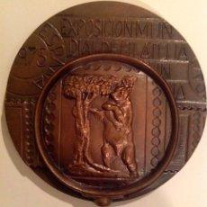 Medallas temáticas: MEDALLA DE LA EXPOSICIÓN MUNDIAL FILATÉLICA 1975 MADRID ESPAÑA. Lote 100911935