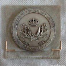 Medallas temáticas: MEDALLA DEL CUERPO DE VETERINARIA MILITAR - 150 ANIVERSARIO 1845 / 1995.. Lote 104258707