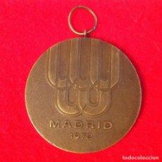 Medallas temáticas: MEDALLA DE BRONCE CON SUSPENSIÓN DE LOS CAMPEONATOS DE ESPAÑA UNIVERSITARIOS, MADRID, 1972, FEDU. Lote 104377595