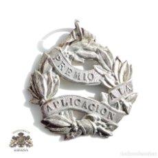 Medallas temáticas: MEDALLA ESCOLAR MÉRITO A LA APLICACIÓN. Lote 104983867