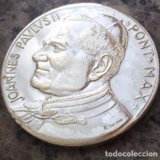 Medallas temáticas: BONITA MONEDA PLATA DEL PAPA JUAN PABLO II PONTIFICE MAXIMUS DEL VATICANO FIRMADA POR AUTOR. Lote 105651423