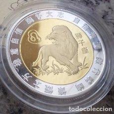 Medallas temáticas: MUY BONITA MONEDA PLATA DEL HOROSCOPO CHINO EL LEON EN SU CAPSULA DE PROTECCION Y CERTIFICADO. Lote 105652947