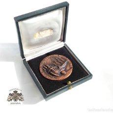 Medallas temáticas: DIPUTACION PROVINCIAL DE BARCELONA-MUSEO MARITIMO.- RECONSTRUCION DE LA GALERA REAL DE LEPEPANTO. Lote 107256903