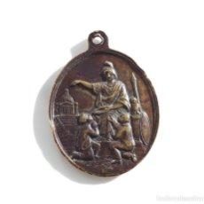 Medallas temáticas: MEDALLA PREMIO AL MÉRITO - 4,5 CM DE ALTO . Lote 107831547