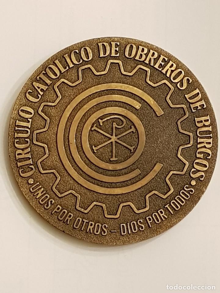Medallas temáticas: MEDALLA DE ORO DE LA CIUDAD 1883-1983 CIRCULO CATOLICO DE OBREROS DE BURGOS - Foto 2 - 109050415