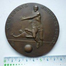 Medallas temáticas: MEDALLA DE BRONCE CAMPEONATO MUNDIAL DE FUTBOL ESPAÑA 82 MANOLO PRIETO. Lote 109412951