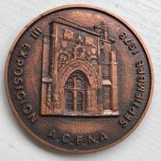 Medallas temáticas: ARANDA DE DUERO (BURGOS) - MEDALLA III EXPOSICIÓN A.C.F.N.A. SEPTIEMBRE, 1978. Lote 109453775