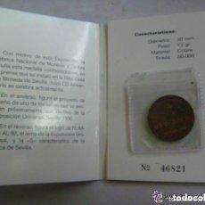 Medallas temáticas: EXPO´92 DE SEVILLA: MEDALLA CONMEMORATIVA DE EXPOSICION FILATELICA RUMBO AL 92 ,1988. EN ESTUCHE. Lote 114220291
