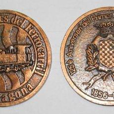 Medallas temáticas: ASSOCIACIO AMICS DEL FERROCARRIL - TARRAGONA - 125 ANIVERSARI PRIMER FERROCARRIL - 1856 - 1981. Lote 116229891