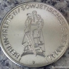 Medallas temáticas: MONEDA CONMEMORATIVA BERLIN TREPTOW A LOS 30 AÑOS DE LA LIBERACION DEL FASCISMO 1945-1975. Lote 116587535