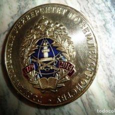 Medallas temáticas: RUSIA,UNIVERSIDAD ESTATAL PLANIFICACION USOS TERRITORIO. MOSCU,1779-2014, 60X5MM,BRONCE DORADO ESMAL. Lote 116794967