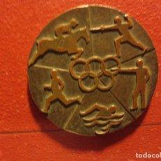 Medallas temáticas: ANTIGUA MEDALLA PENTATLON FEDERACION ESPAÑOLA. Lote 117816707