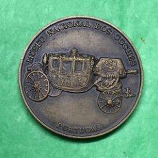 Medallas temáticas: MEDALLA DEL MUSEU NACIONAL DOS COCHES - PORTUGAL. Lote 117987907