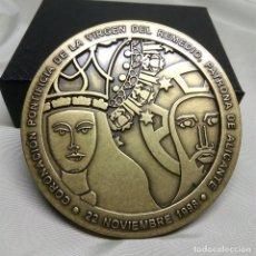 Medallas temáticas: MEDALLA GRANDE DE BRONCE DE LA VIRGEN DEL REMEDIO, CURACIÓN DE LA PESTE (MEDIDA 8.50 CM). Lote 118831591