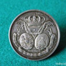 Medallas temáticas: MEDALLA EXPOSICIÓN FARMACÉUTICA NACIONAL - MADRID 1882 - PLATA - EBC+ (VER DESCRIPCIÓN). Lote 119140535
