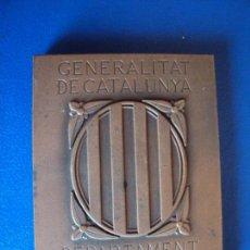 Medallas temáticas: (MED-180501)MEDALLA GENERALITAT DE CATALUNYA DEPARTAMENT JUSTICIA - FIRMA SUBIRACHS 1986. Lote 120898867