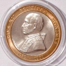 Medallas temáticas: MONEDA DEL VATICANO AL PAPA PIO XII 1939-1958 PIVS XII PONTIFEX MAXIMVS BASILICA SANCTI LAVRENTII . Lote 123312595