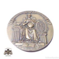 Medallas temáticas: PORTUGAL. MEDALLA CONMEMORATIVA DE LA CIUDAD Y UNIVERSIDAD DE COIMBRA.- DIÁMETRO: 90 MM. Lote 125401207