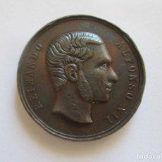 Medallas temáticas: ALFONSO XII * MEDALLA EXPOSICION NACIONAL VINICOLA DE 1877 * MENCION. Lote 126918371