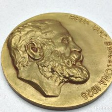 Medallas temáticas: MEDALLA EXPOSICION GAUDI BARCELONA 1967 - COLEGIO OFICIAL DE ARQUITECTOS. Lote 130618698