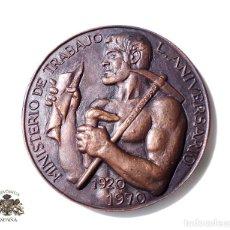 Medallas temáticas: MEDALLA PLACA MINISTERIO DE TRABAJO 1920 - 1970 L.ANIVERSARIO .- 7 CM DE DIÁMETRO. Lote 132517418