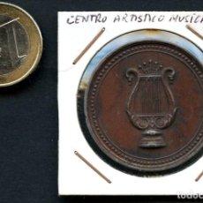 Medallas temáticas: MEDALLA DE BRONCE, CENTRO ARTÍSTICO MUSICAL, PREMIO AL MERITO. Lote 132611518