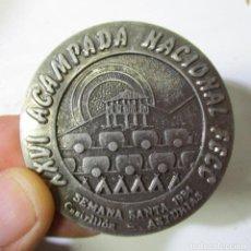 Medallas temáticas: MONEDA MEDALLA XXVI ACAMPADA NACIONAL SEMANA SANTA 1984 CASTRILLON ASTURIAS CARAVANING. Lote 132843330