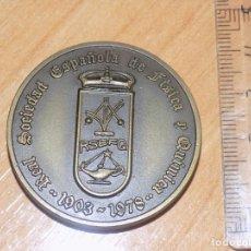 Medallas temáticas: MEDALLA 75 ANIVERSARIO REAL SOCIEDAD ESPAÑOLA FISICA Y QUIMICA. Lote 134370110